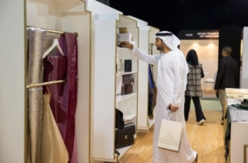 Leather World Middle Est, Dubai : 26-28 April